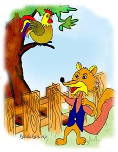 نمایشنامه ی روباه و خروس
